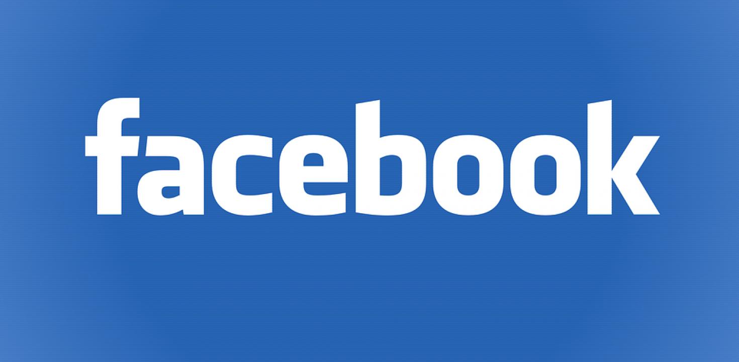 Condamnation de Facebook pour violation de copyright
